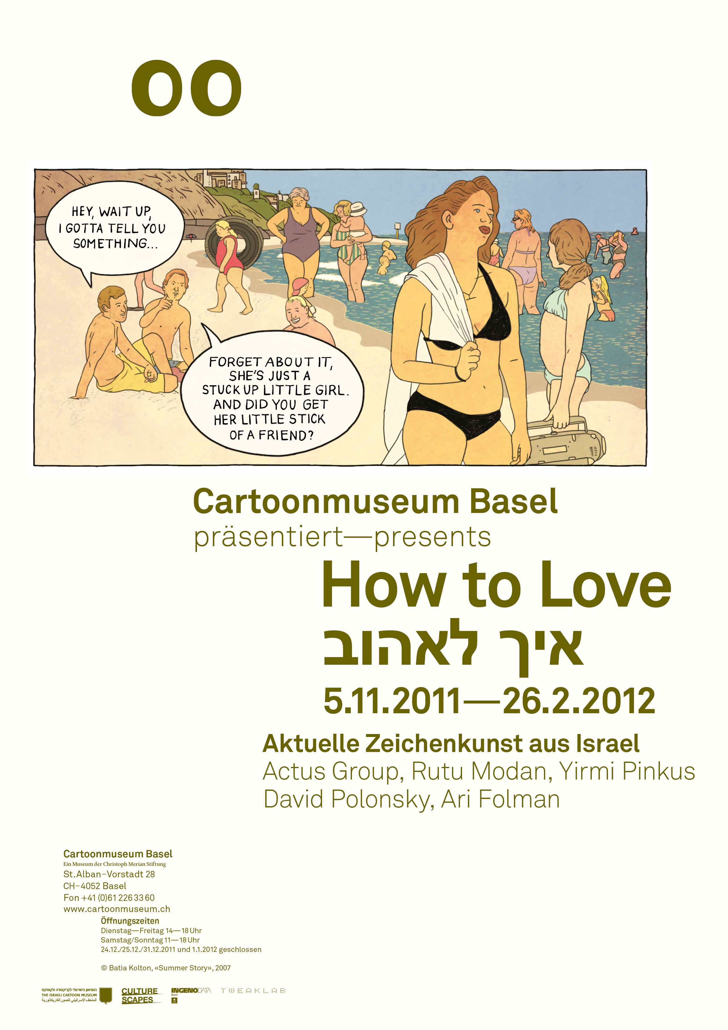 160203 Cartoon Alle Plakate How to Love A48